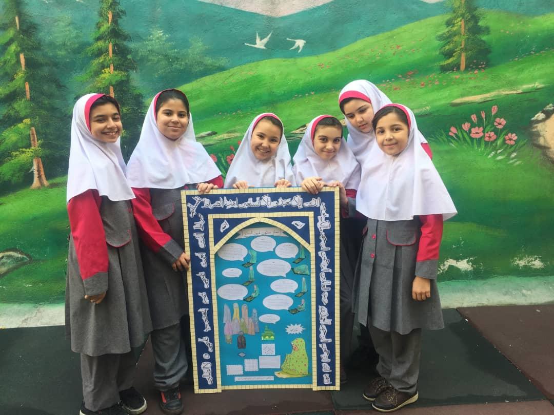 کسب رتبه اول مسابقات روزنامه دیواری در سطح منطقه 2