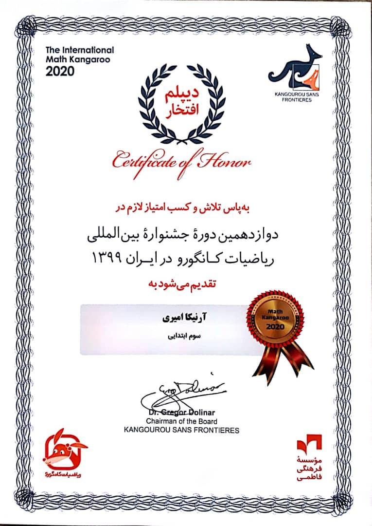 IMG-20201214-WA0082