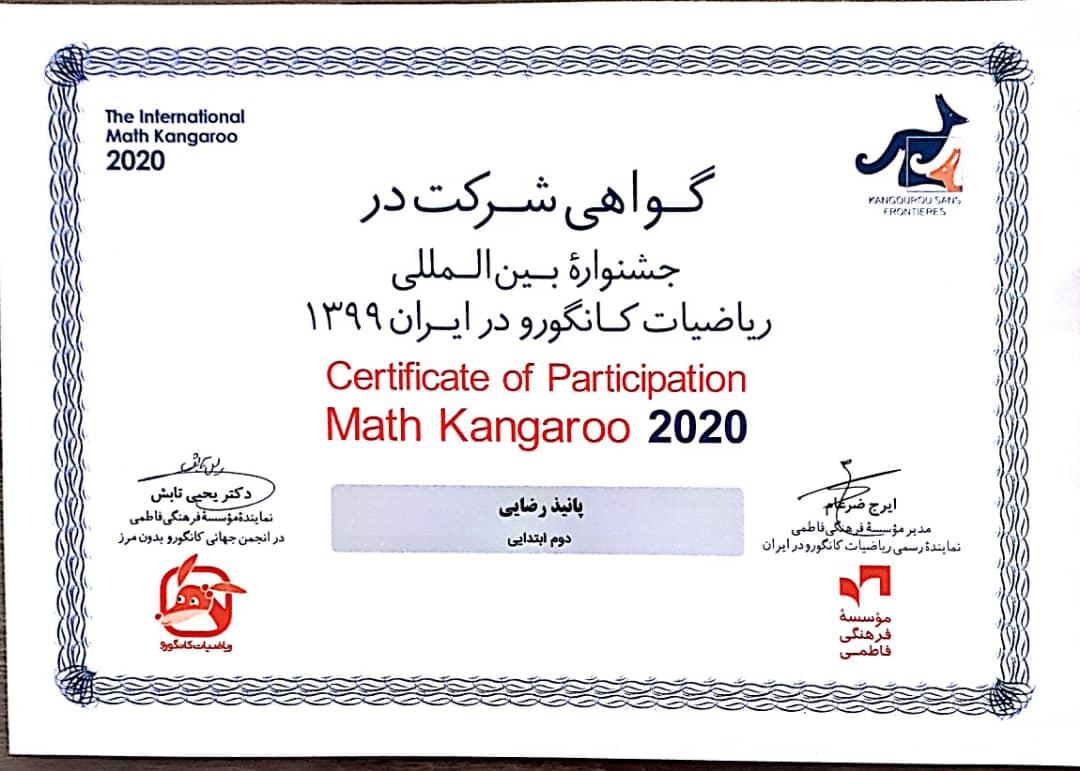IMG-20201214-WA0088